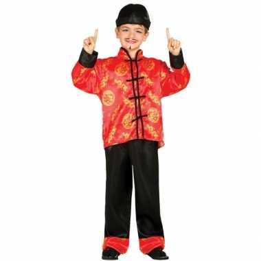 Kostuum aziatische verkleed kledingen kinderen carnaval