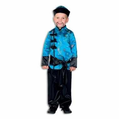 Kostuum  Blauwe jongens kimono broek carnaval
