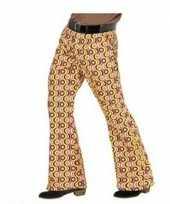 Kostuum groovy pantalon jaren stijl heren carnaval
